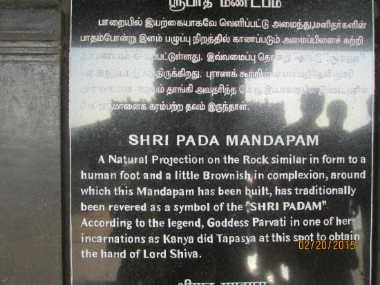 another sign explaining history - Picture of Vivekananda