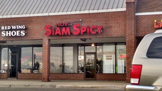 SUDA Novi SIAM Spicy