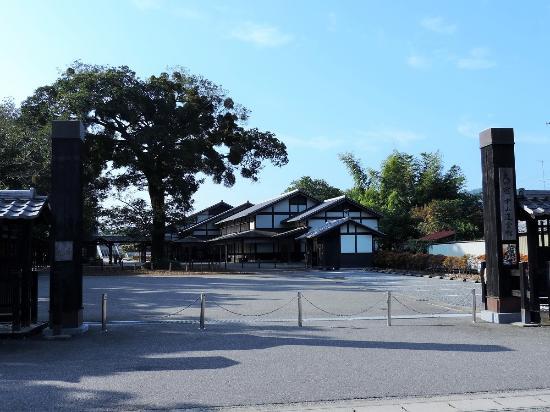 Nakasendootajuku: 中山道会館