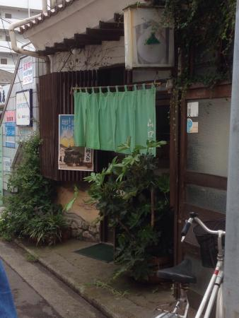 Yamaguchiya Shokudo