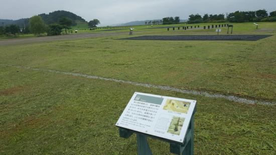 Yanagi no Gosho Site : 柳之御所