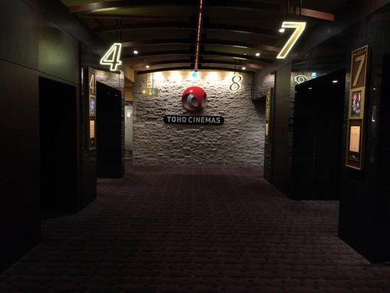 Rakutenchi Cinemas Kinshicho