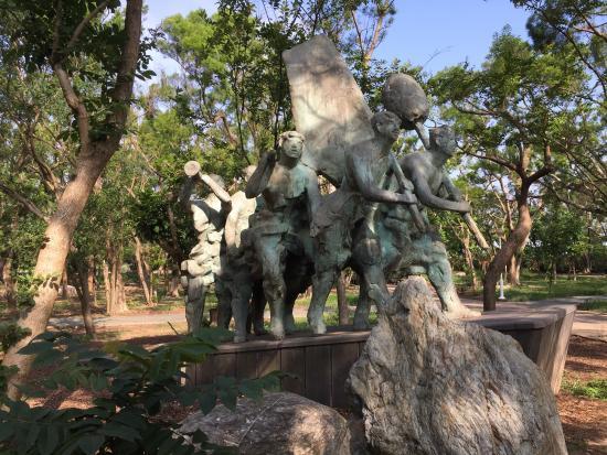 Tiezhn Shan Fengjiang Qu
