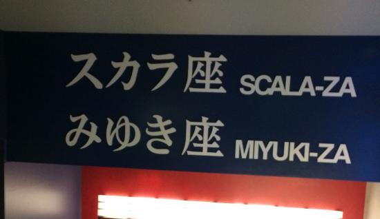 Scalaza Miyukiza
