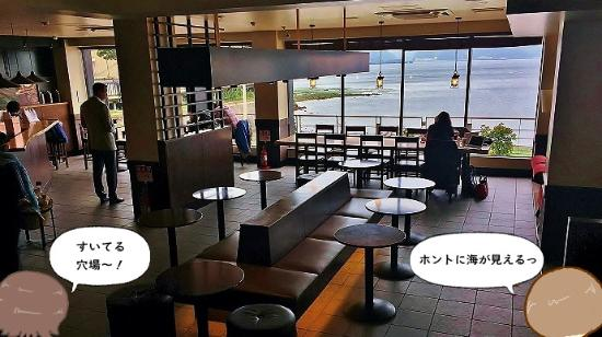 Starbucks Coffee Shoppers Plaza Yokosuka Seaside Village