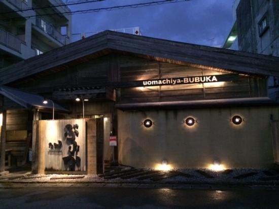 Uomachiya Bubuka: 外観