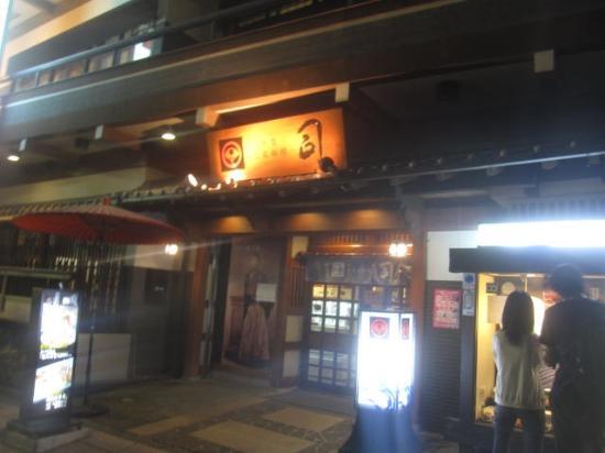 土佐料理司 高知本店鰹塩たたきセット - 高知県高知市 | ふるさと納税 [ふるさとチョイス]