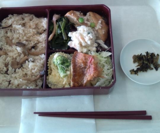 Fukuoka City Hall Main building Employee Dining: 健康弁当