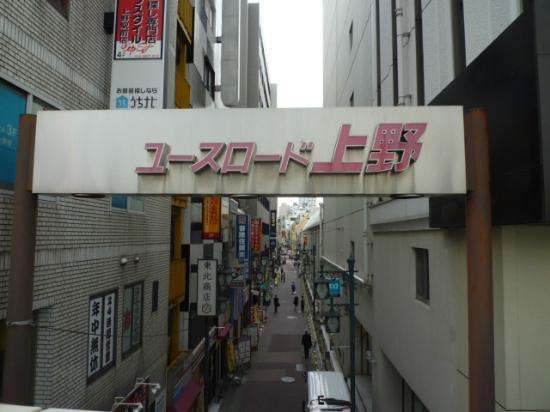 Isobei: 目的地は、ここから徒歩3分左側