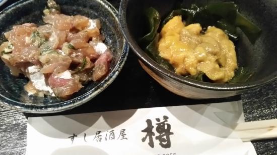 Sushi Izakayataru