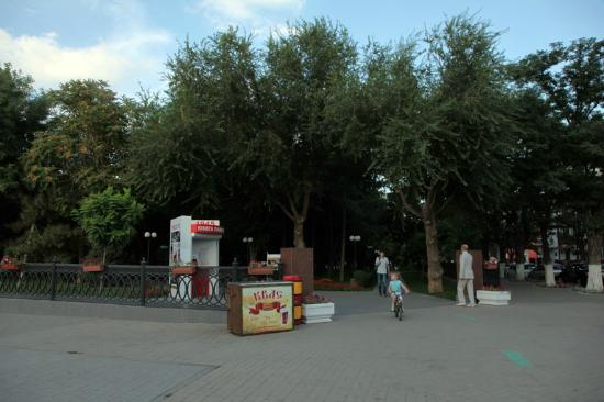 Kirova Street
