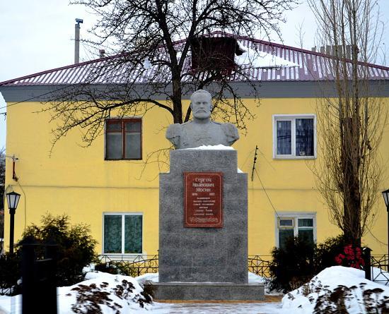 Mosin Statue