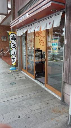 Murakamiya