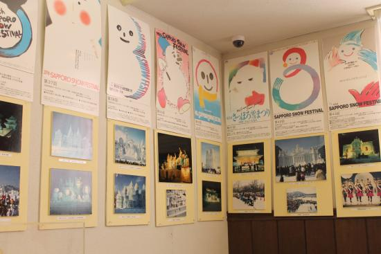 Sapporo Snow Festival Museum