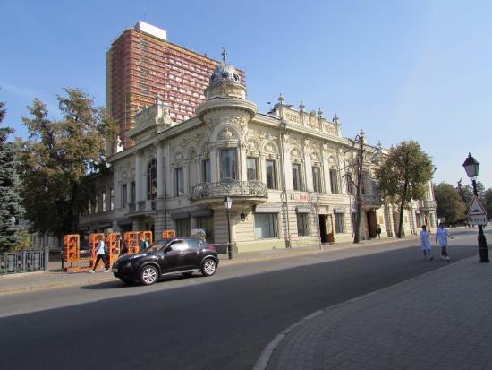 Tatarstan National Library: Вид на библиотеку