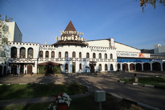 Stary Zamok Restaurant
