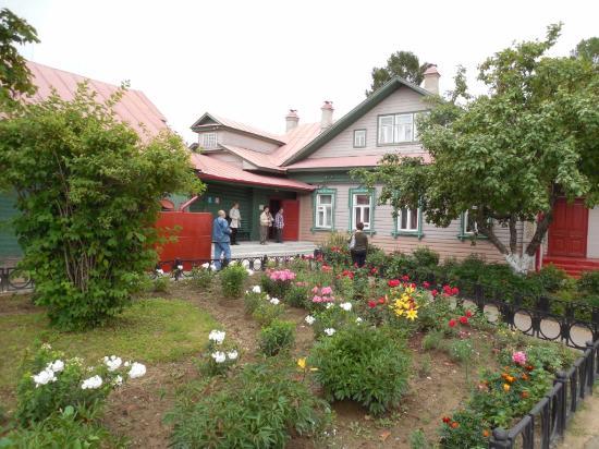 Музей Валерия Чкалова