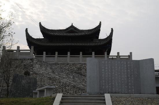 Xingzi County, China: 周瑜点将台