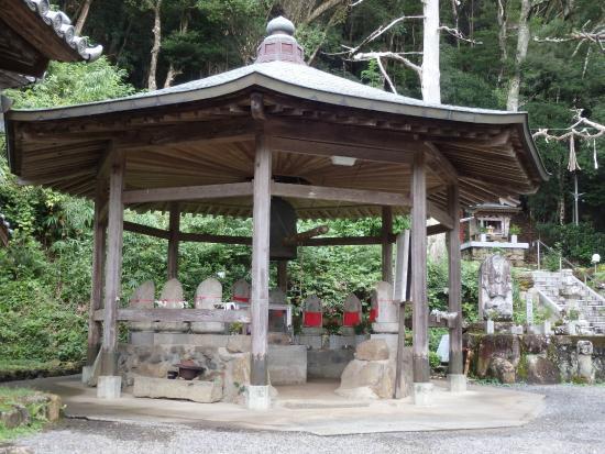 Otakidera Temple
