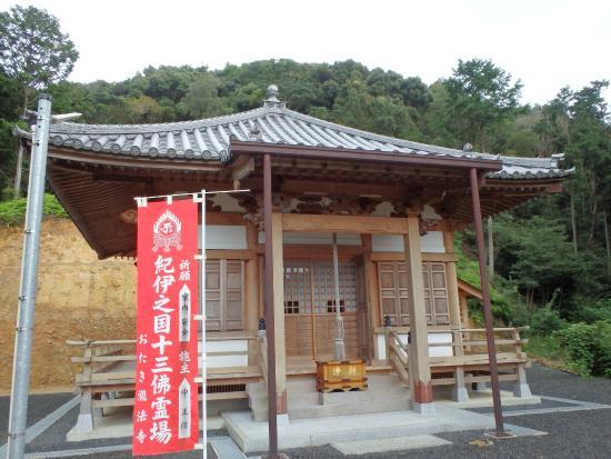 Inami-cho, Japan: 再建された大師堂