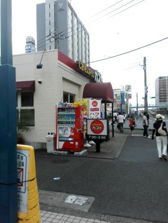 Gusto Ebina
