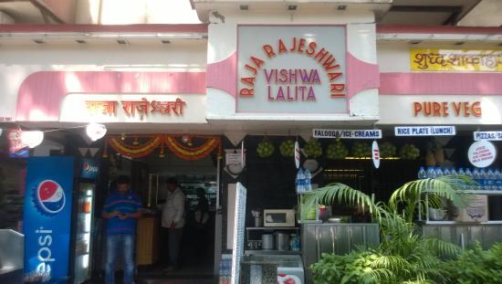 Hotel Rajarajeshwari Restaurant