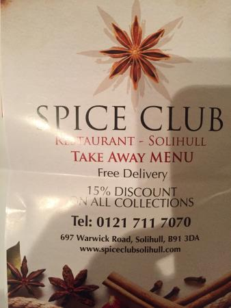 Spice Club: photo0.jpg