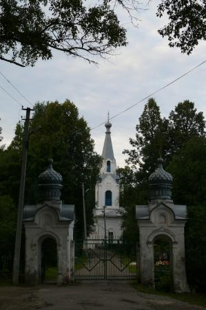 The Church of St. Lazarus