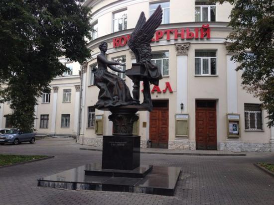 Statue of Gnesina