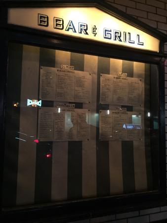 Bowery Bar and Grill: photo0.jpg
