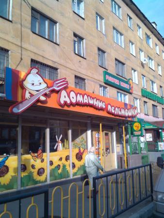 Domashniye Pelmeshki
