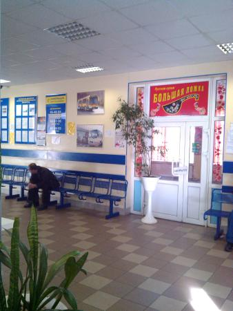 Bolshaya Lozhka