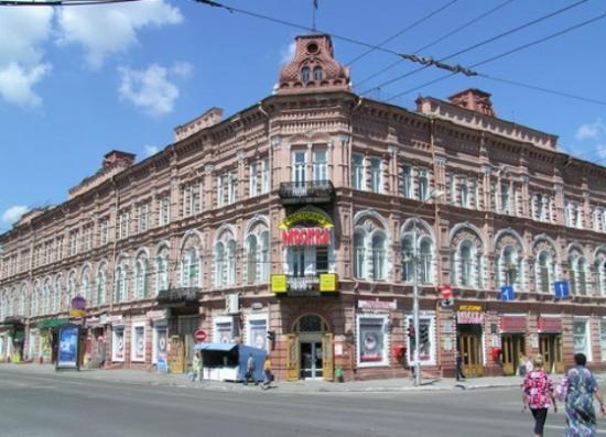 "Moskva: Ресторан ""Москва"""