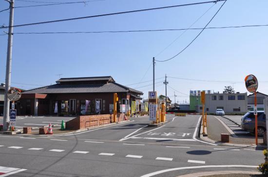 Miyamotocho Machinaka Center