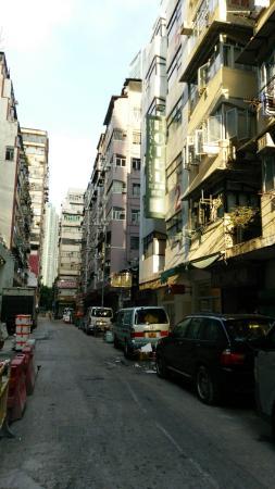 Bridal Tea House Hotel (Tai Kok Tsui - Li Tak Street): ホテル前道路