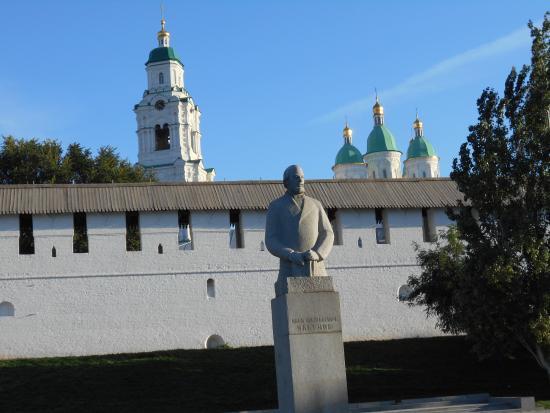 Statue of Ulyanov