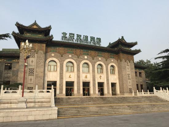 "Beijing Friendship Hotel: Friendship Palace (the ""breakfast room"")."