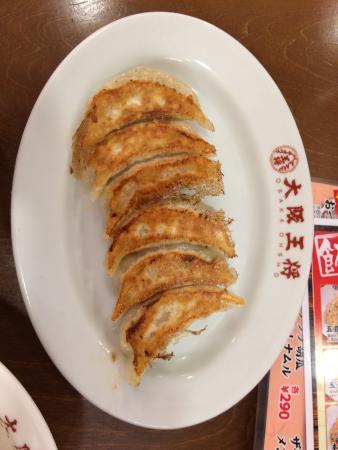 Osaka Ohsho, Monzennakacho