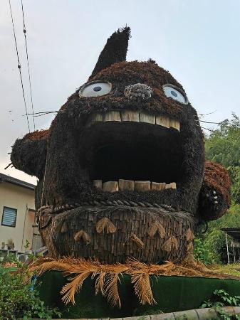 Uto, Ιαπωνία: 轟水源