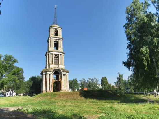 Bell Tower of St. Nicholas Church