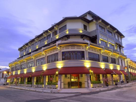 โรงแรม ปีนากา