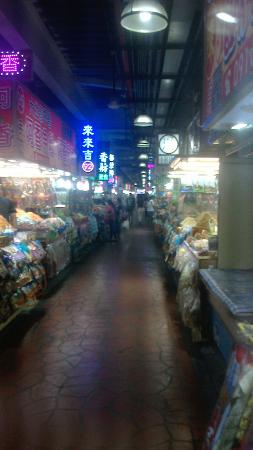 Qihou Market: 店内