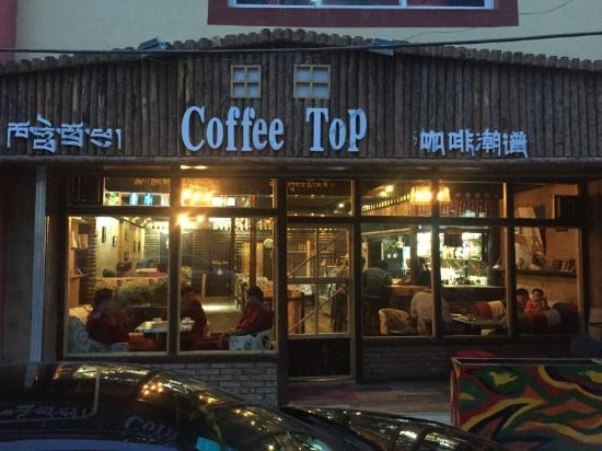 Xiahe County, Китай: Coffee Top