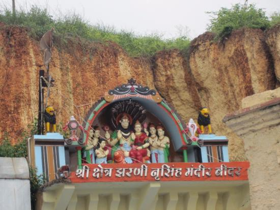 Narasimha Jhira Cave Temple