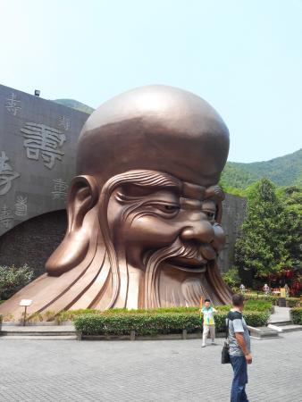 Λιγιάνγκ