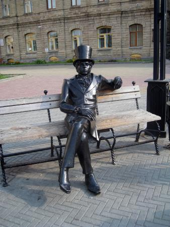 Sculpture Dandy