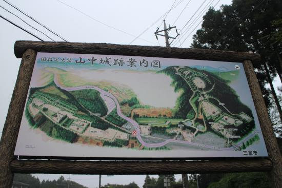 Ruins Yamanaka Castle : 案内図