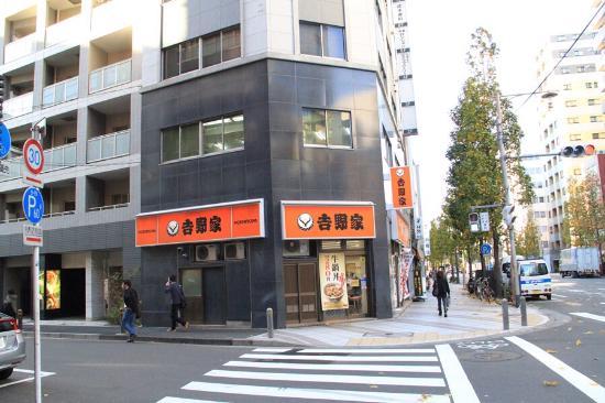 Tokyo Hotel Horidome Villa: ร้านอาหารด้านข้างราคาไม่แพง