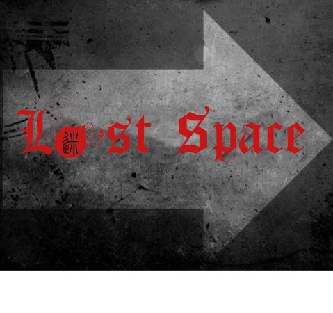 Lost Space Escape Room