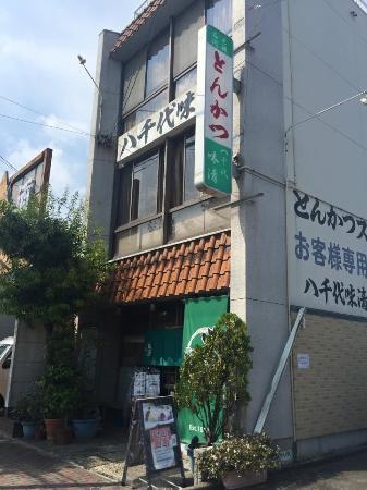 Yachiyo Ajisei